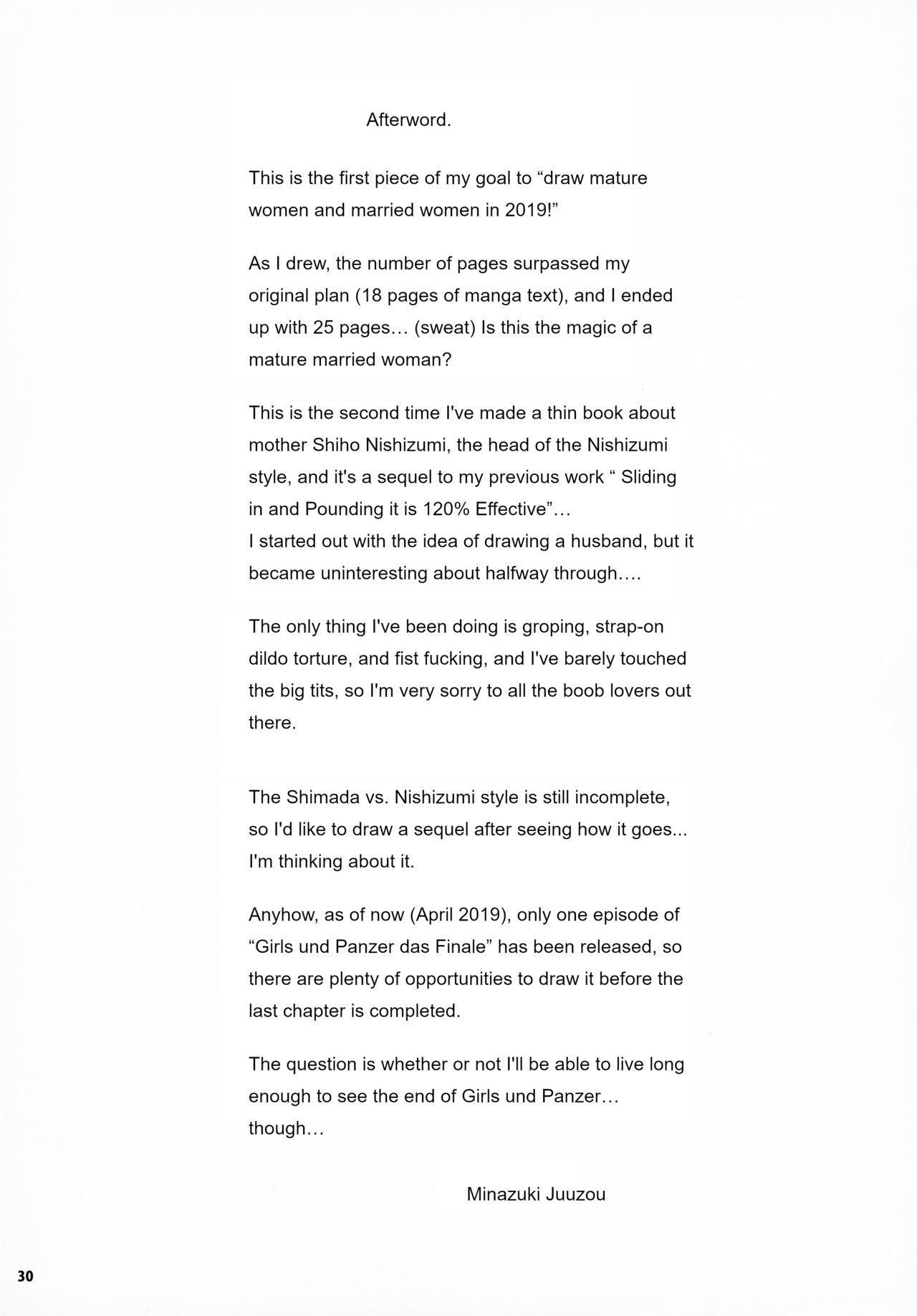 (COMIC1☆15) [Gerupin (Minazuki Juuzou, USSO)] Shimada-ryuu VS Nishizumi-ryuu Bijukujo Lesbian Kyokugen Kougyaku Gurui | Shimada Style VS Nishizumi Style MILF Lesbian Extreme Anal Fetish (Girls und Panzer) [English] 28