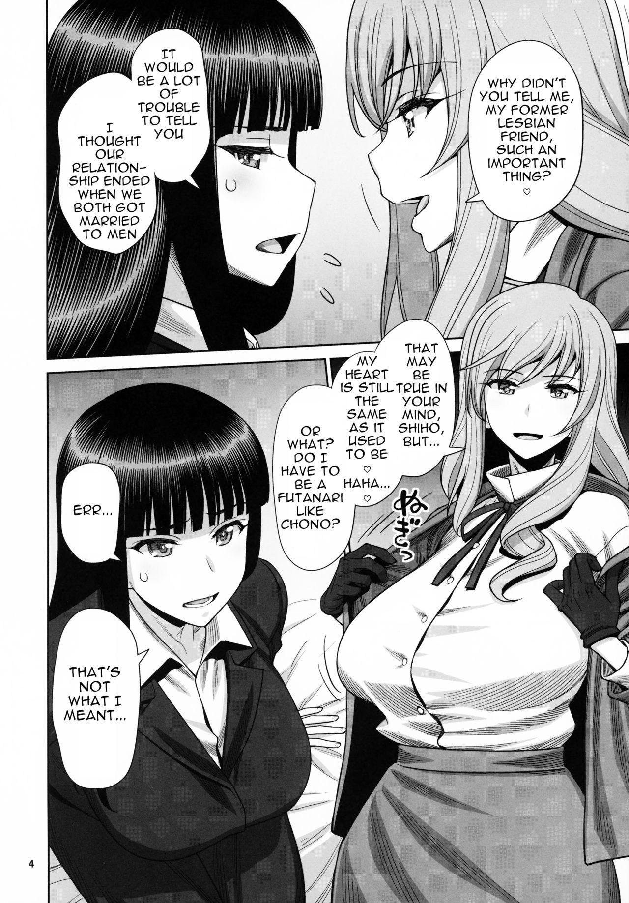 (COMIC1☆15) [Gerupin (Minazuki Juuzou, USSO)] Shimada-ryuu VS Nishizumi-ryuu Bijukujo Lesbian Kyokugen Kougyaku Gurui | Shimada Style VS Nishizumi Style MILF Lesbian Extreme Anal Fetish (Girls und Panzer) [English] 2