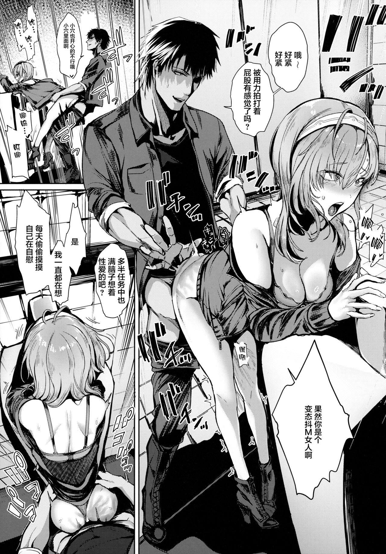 Kakezuki Crisis 10
