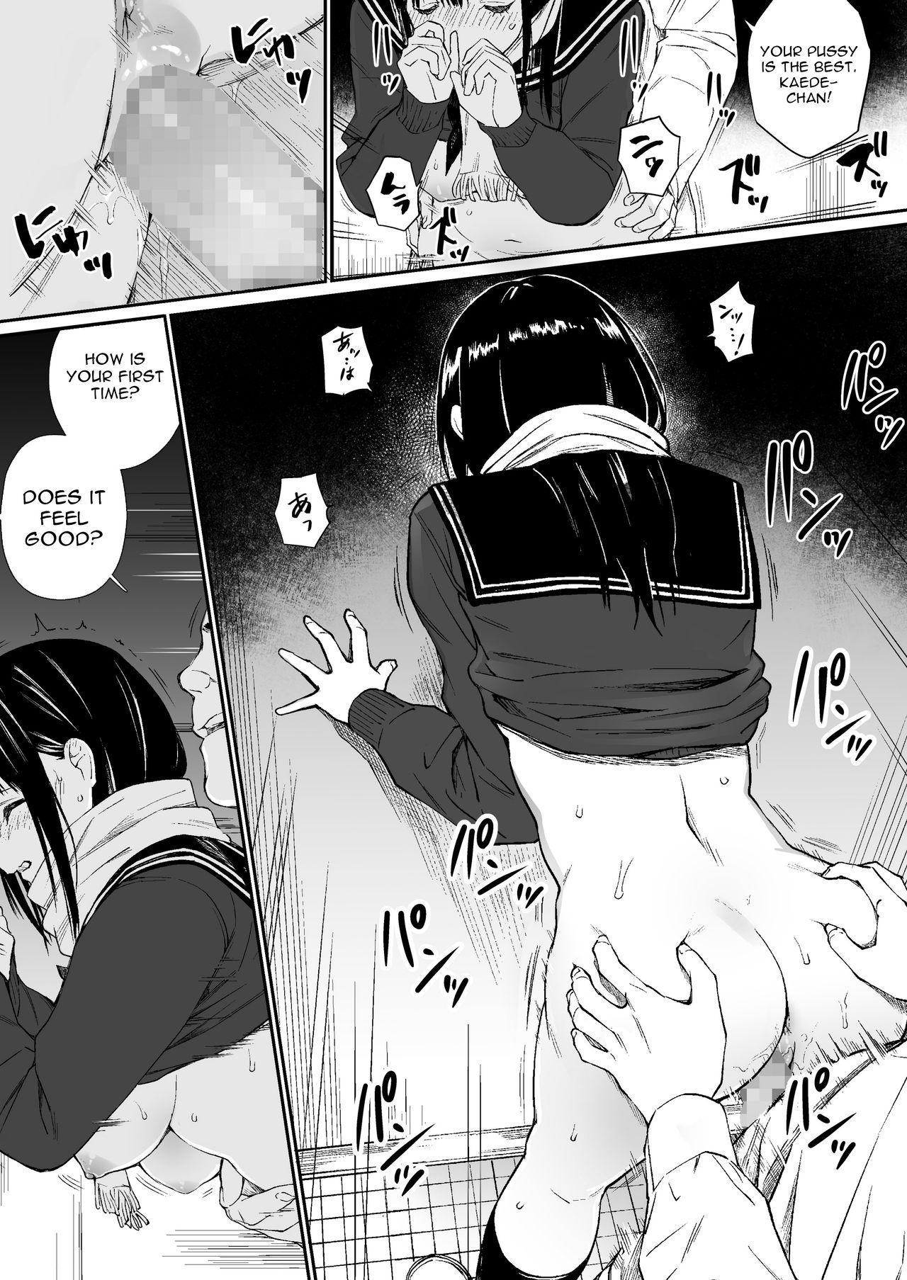 Oji-san de umeru Ana 27