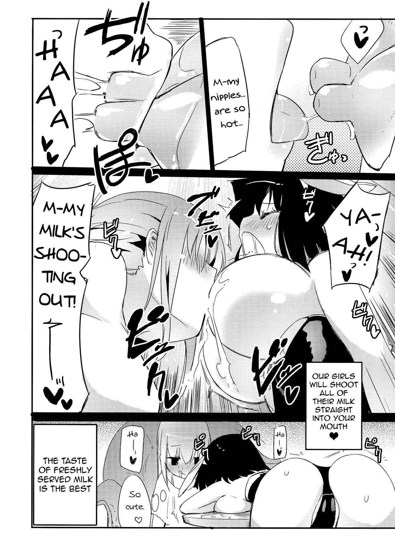 Girls' Milk Bar 7