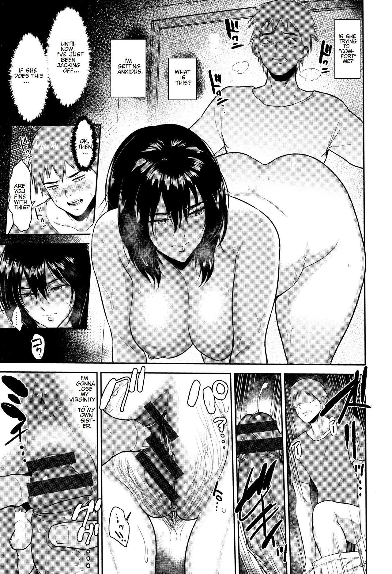 Darashinai Ane wa Suki desu ka | Do You Like a Sloppy Older Sister? 11
