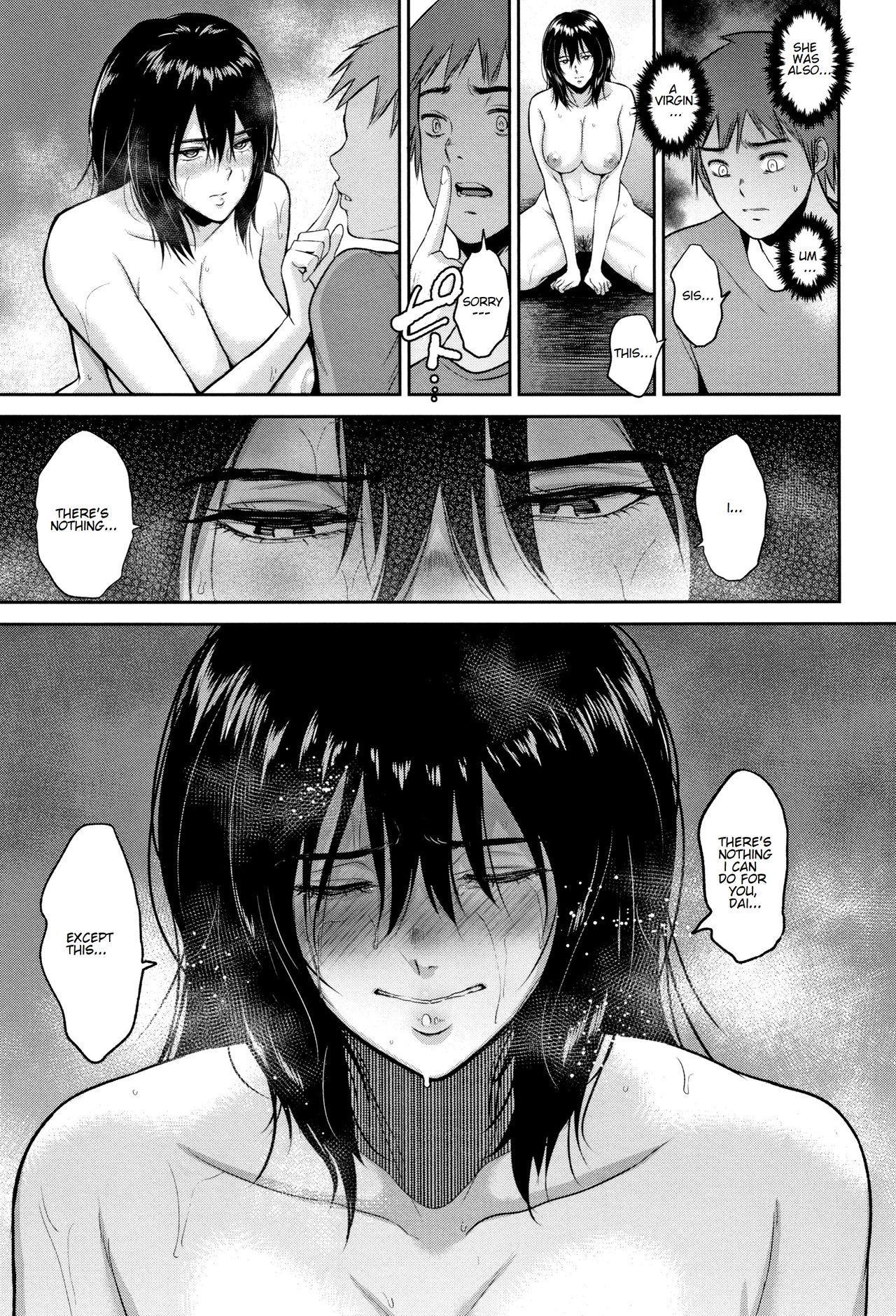 Darashinai Ane wa Suki desu ka | Do You Like a Sloppy Older Sister? 15