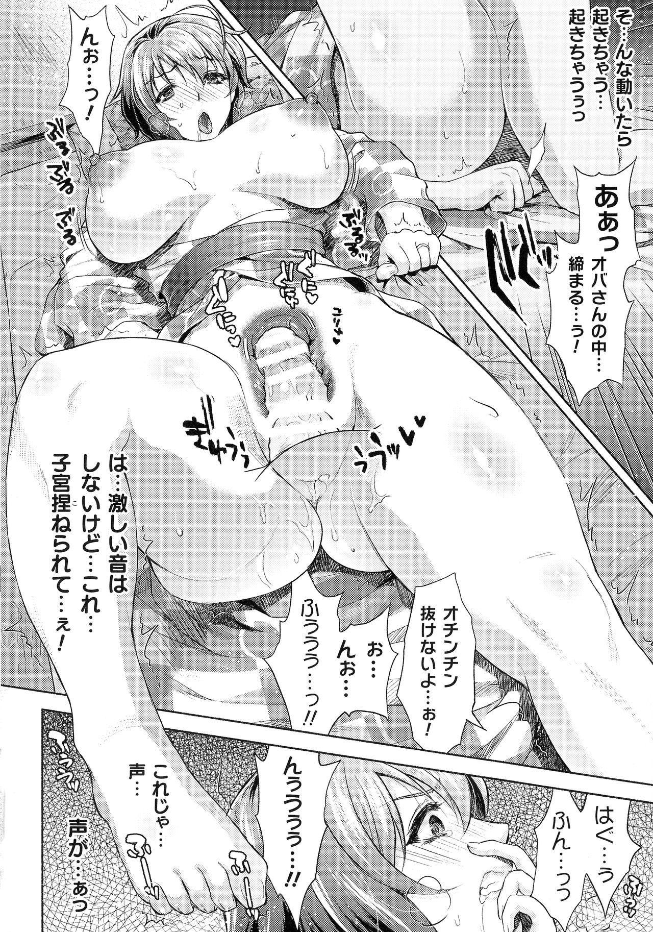 Kukkoro Heroines SP6 145