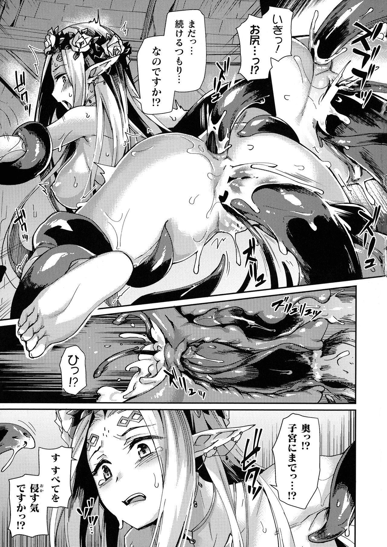Kukkoro Heroines SP6 18