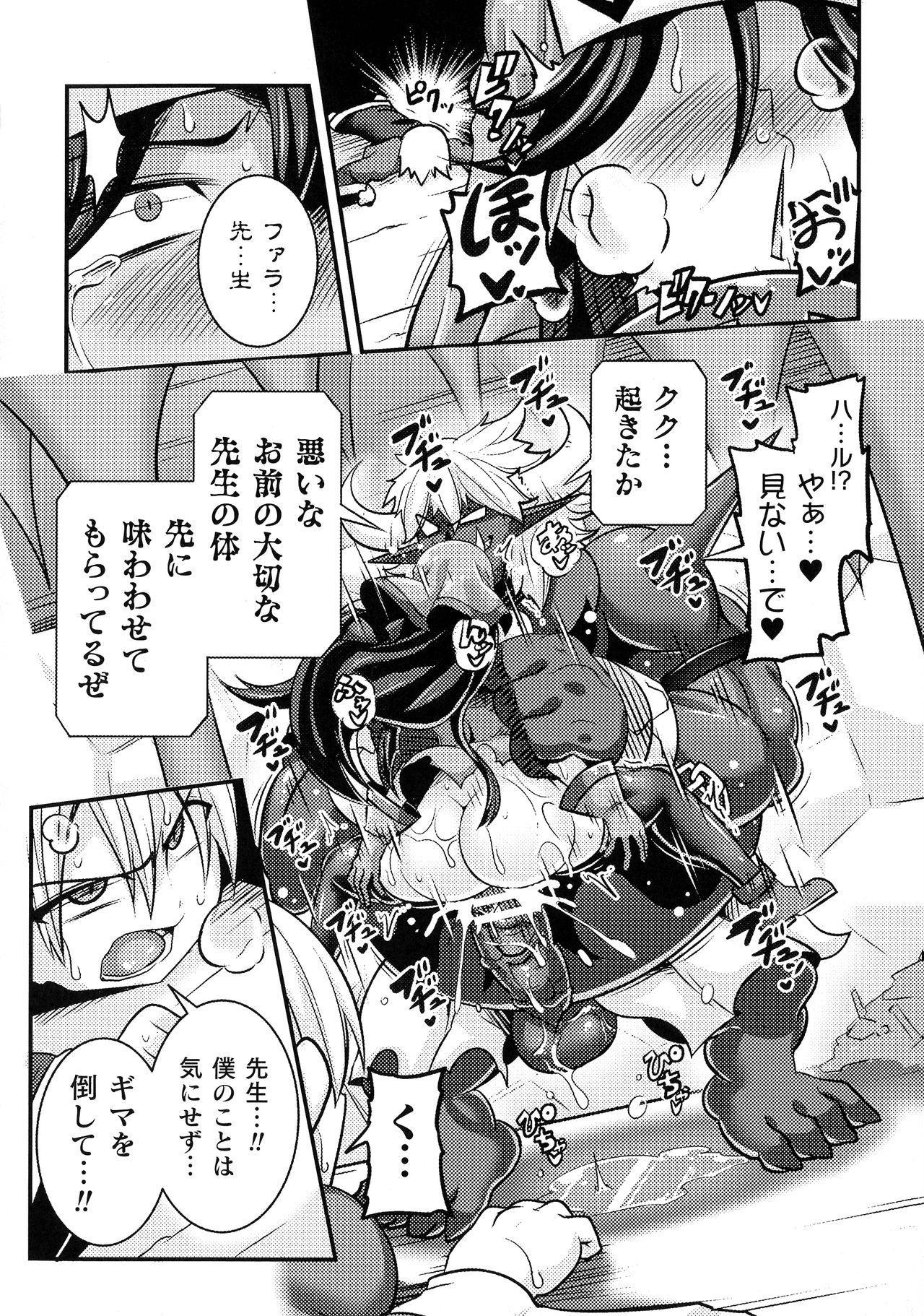 Kukkoro Heroines SP6 216