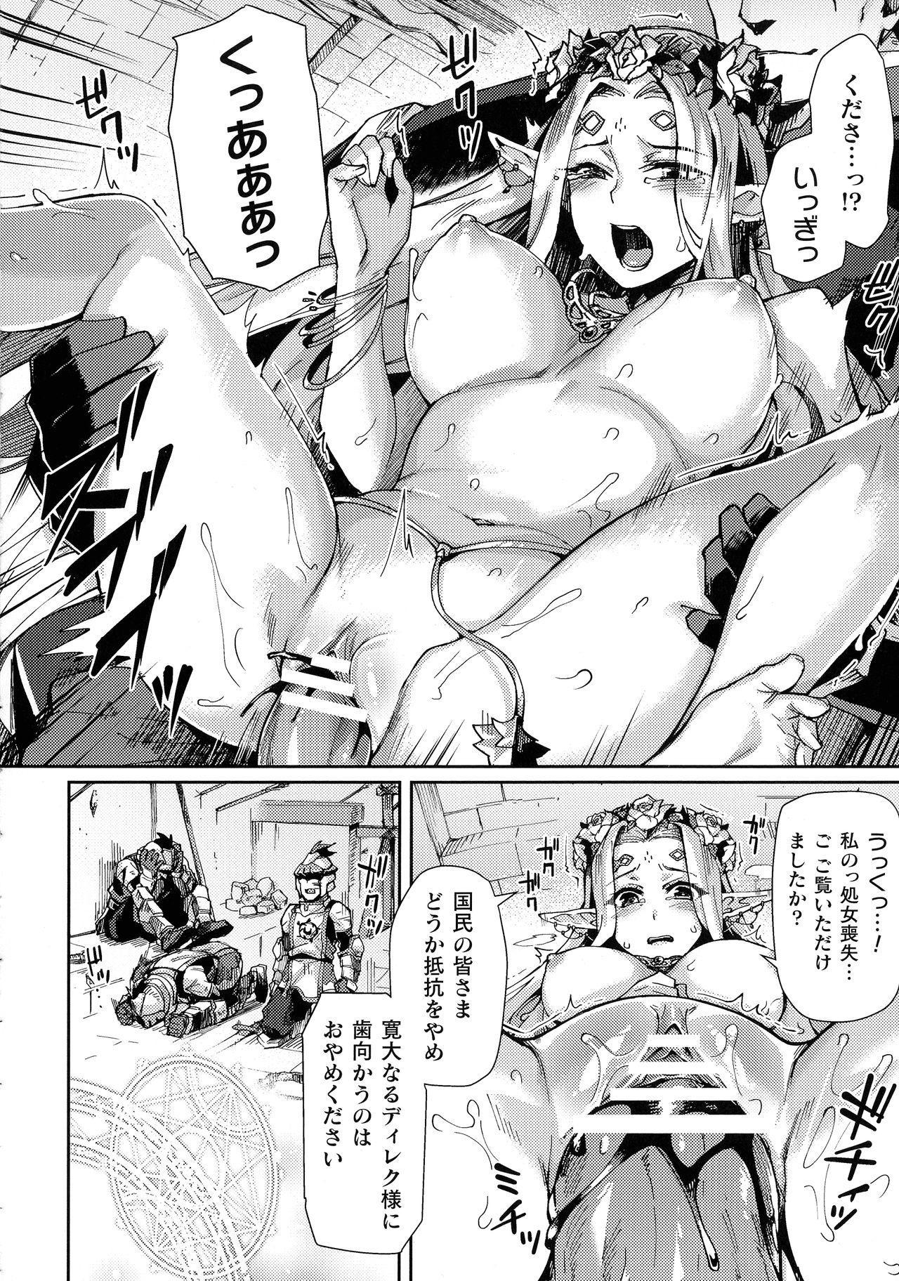 Kukkoro Heroines SP6 7
