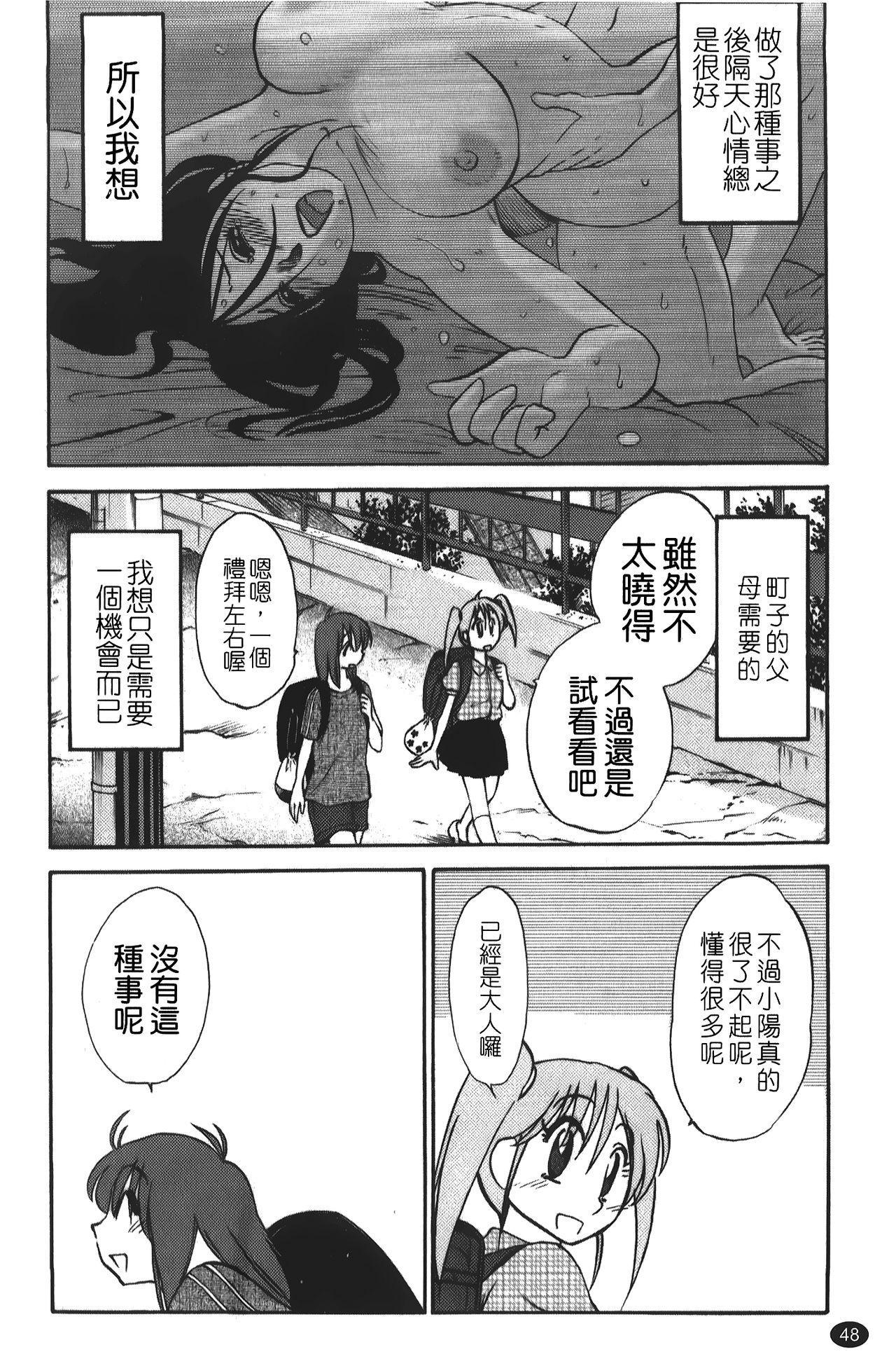 hirugao   白日之顏 48
