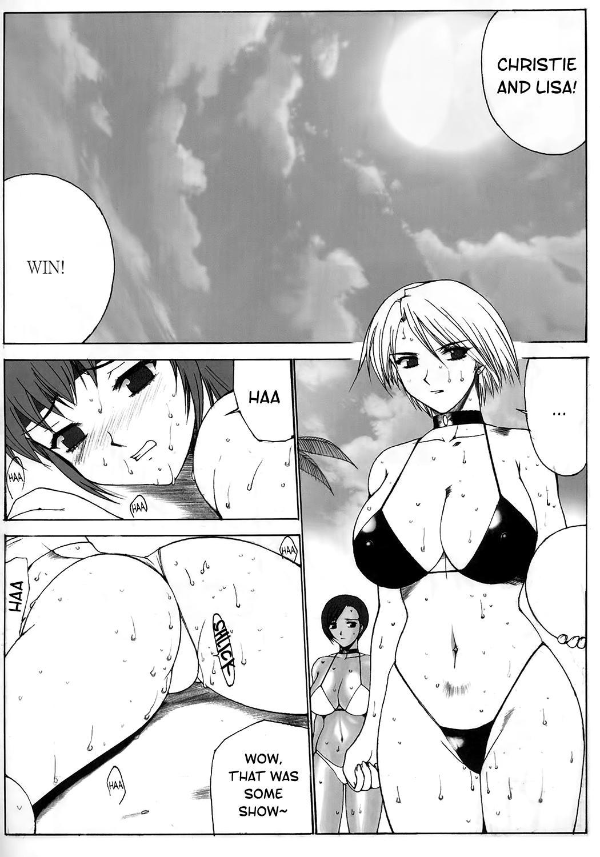 [KINOKO allstars (Kinokonokko, Yumi Ichirou)] Kinoko Tsuushin vol. 1 - revision and enlargement   Mushroom Signal vol. 1 - revision and enlargement (Dead or Alive) [English] [EHCOVE] 12
