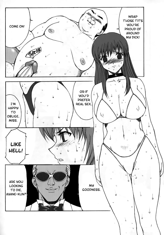 [KINOKO allstars (Kinokonokko, Yumi Ichirou)] Kinoko Tsuushin vol. 1 - revision and enlargement   Mushroom Signal vol. 1 - revision and enlargement (Dead or Alive) [English] [EHCOVE] 14