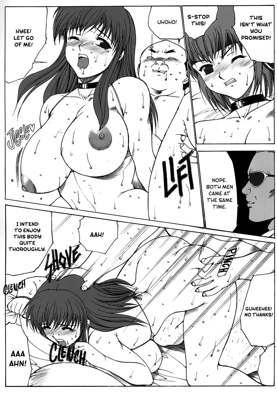 [KINOKO allstars (Kinokonokko, Yumi Ichirou)] Kinoko Tsuushin vol. 1 - revision and enlargement   Mushroom Signal vol. 1 - revision and enlargement (Dead or Alive) [English] [EHCOVE] 23