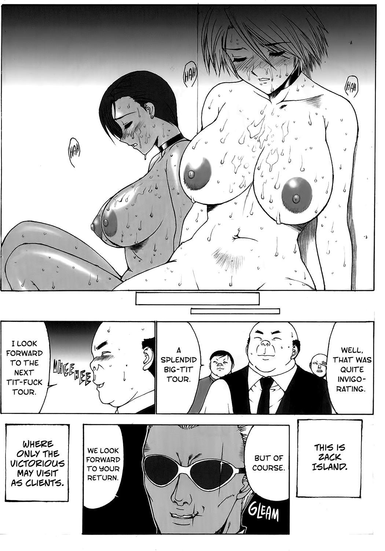 [KINOKO allstars (Kinokonokko, Yumi Ichirou)] Kinoko Tsuushin vol. 1 - revision and enlargement   Mushroom Signal vol. 1 - revision and enlargement (Dead or Alive) [English] [EHCOVE] 36