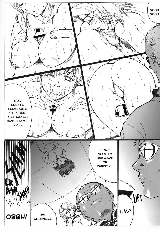 [KINOKO allstars (Kinokonokko, Yumi Ichirou)] Kinoko Tsuushin vol. 1 - revision and enlargement   Mushroom Signal vol. 1 - revision and enlargement (Dead or Alive) [English] [EHCOVE] 77