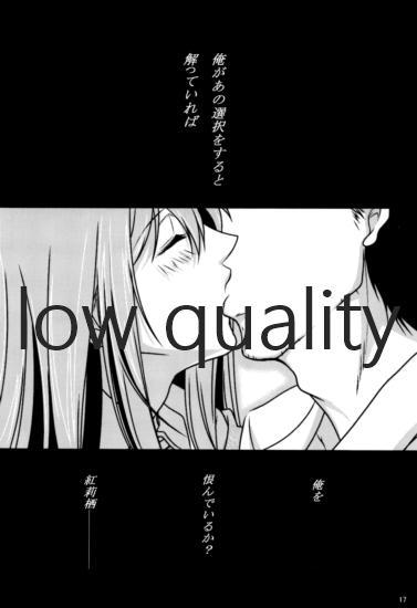 Kyogenkaikai no Spirituality 15