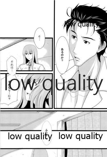 Kyogenkaikai no Spirituality 4