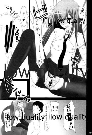 Watashi no Hotel ni Kuru no!? 13
