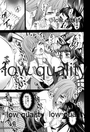 ERODEUS Tokubetsu Hanpu Version 15