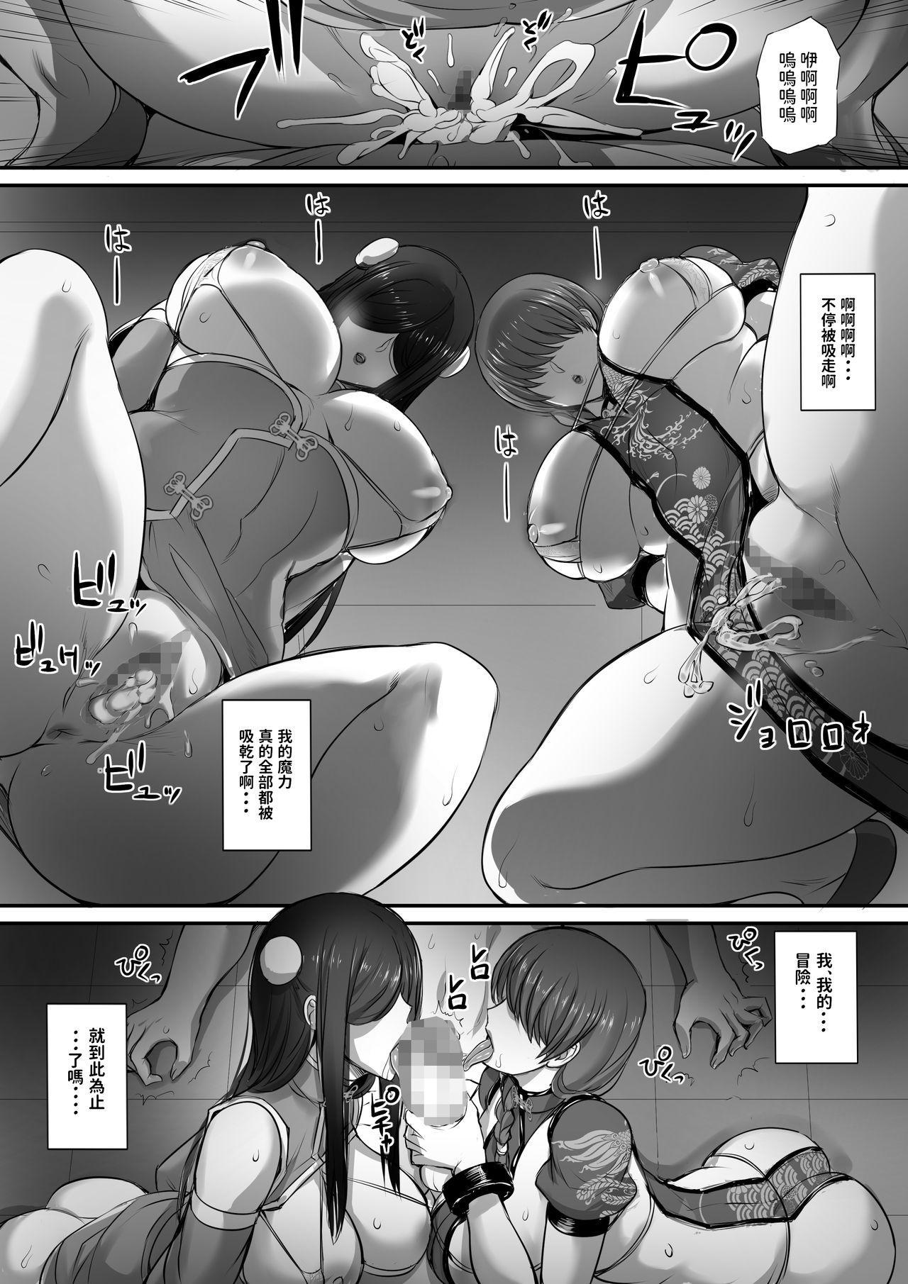 Meikyuu de Kakutou Musume no Shitai o Hirotte Jiangshi ni Shitemita Hanashi 2 22