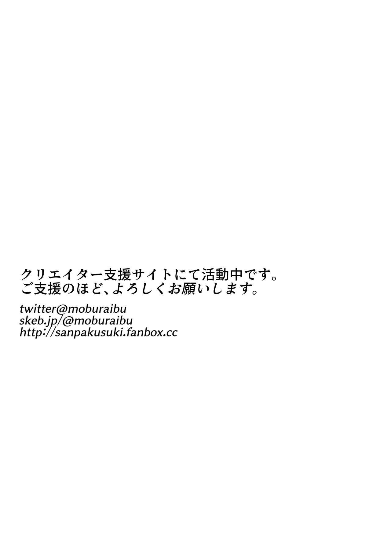 Meikyuu de Kakutou Musume no Shitai o Hirotte Jiangshi ni Shitemita Hanashi 2 44