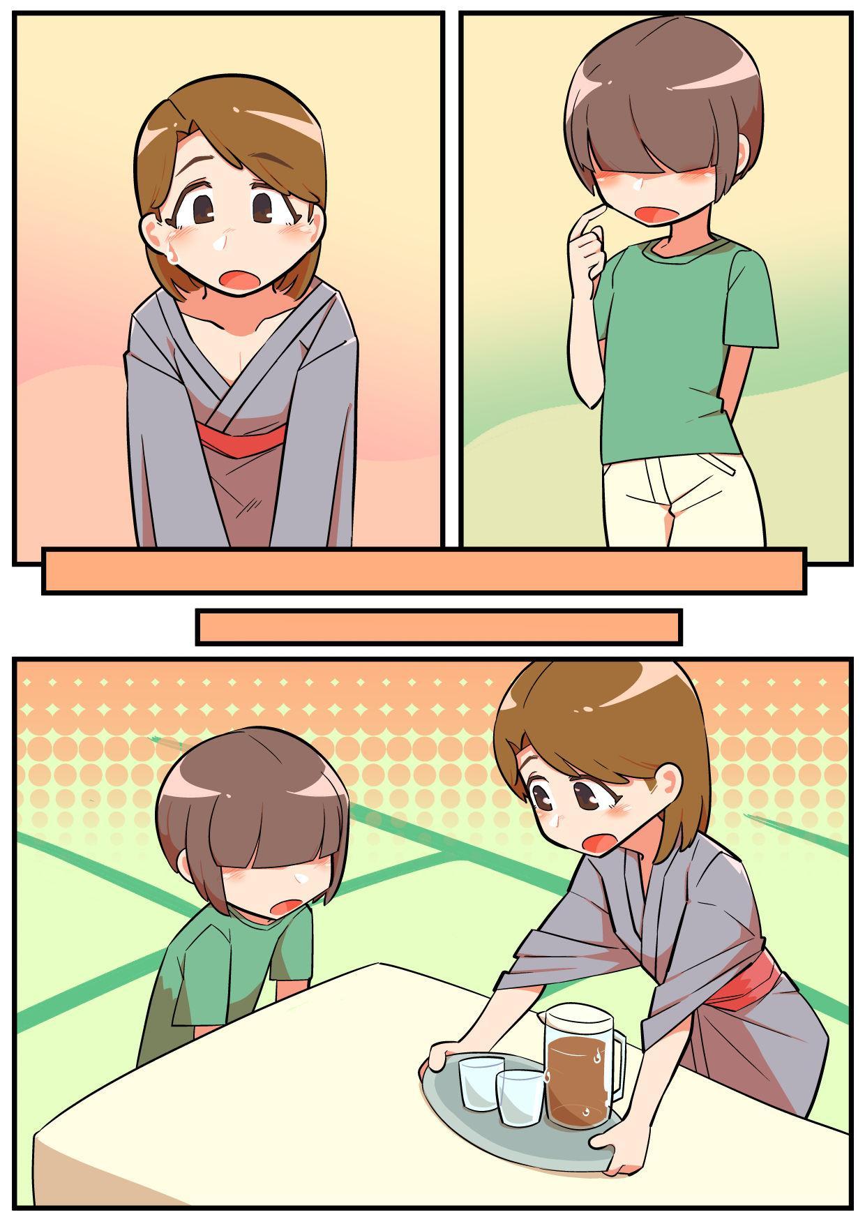 Hitozuma Otokonoko 4 7