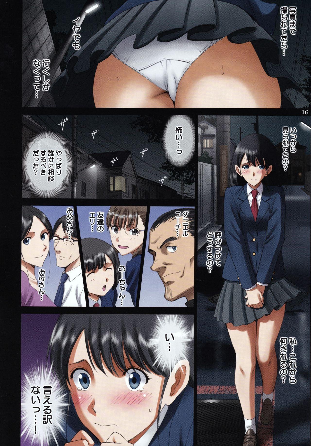 """(C96) [ACTIVA (SMAC)] Roshutsu Otome Kyou Comic """"Hadaka Skate wa Itsumo Dareka ni Mirarenagara… ~Ikoma Ayuka~"""" 14"""