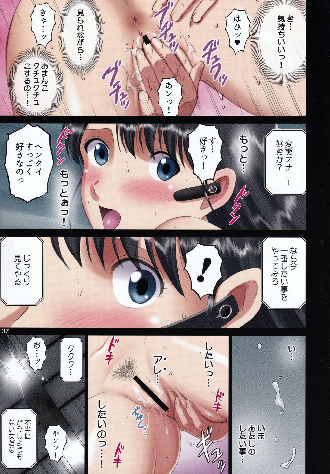 """(C96) [ACTIVA (SMAC)] Roshutsu Otome Kyou Comic """"Hadaka Skate wa Itsumo Dareka ni Mirarenagara… ~Ikoma Ayuka~"""" 35"""