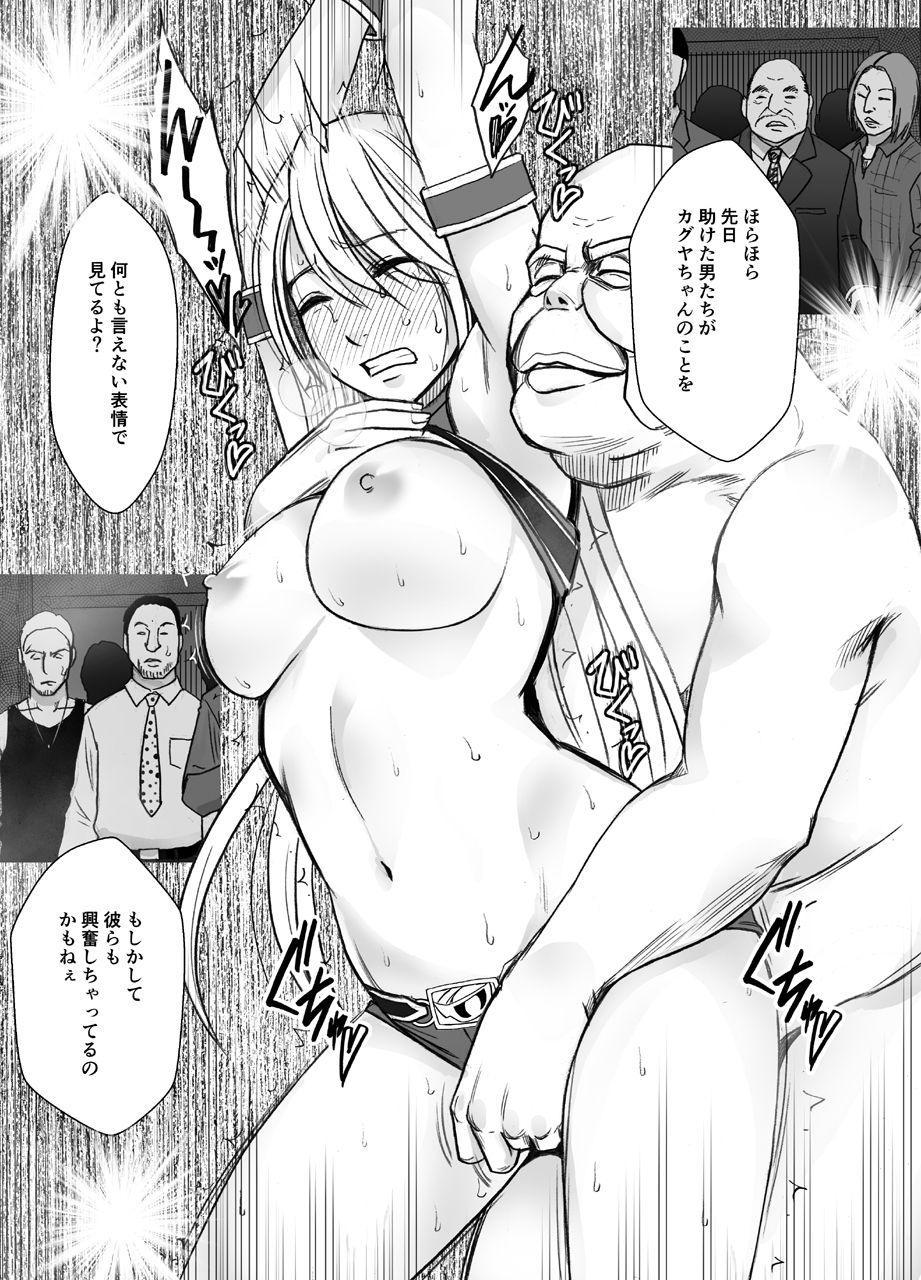 Shin Taimashi Kaguya 9 33