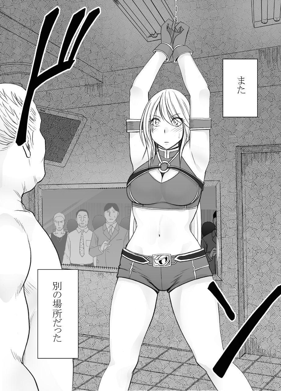 Shin Taimashi Kaguya 9 5