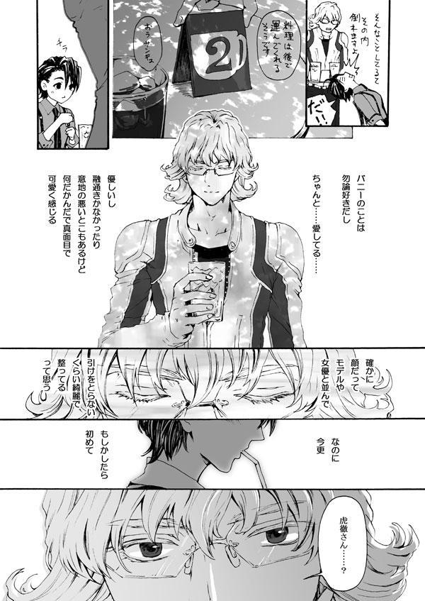 Hana to Kajitsu 10
