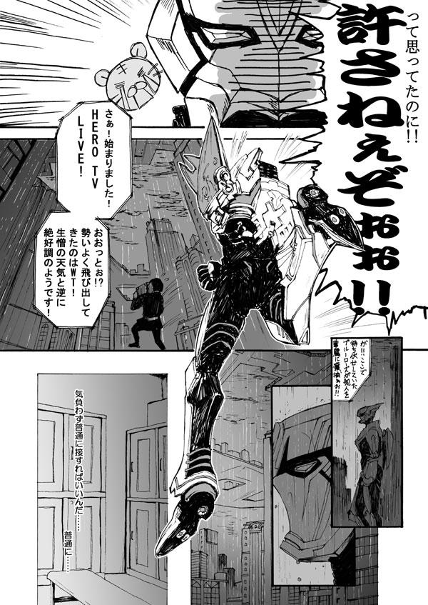 Hana to Kajitsu 31