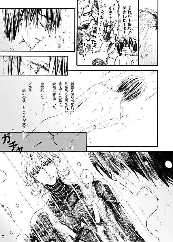 Hana to Kajitsu 32