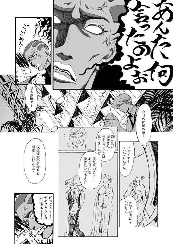 Hana to Kajitsu 34