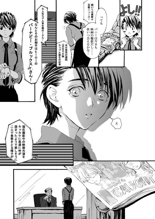 Hana to Kajitsu 37