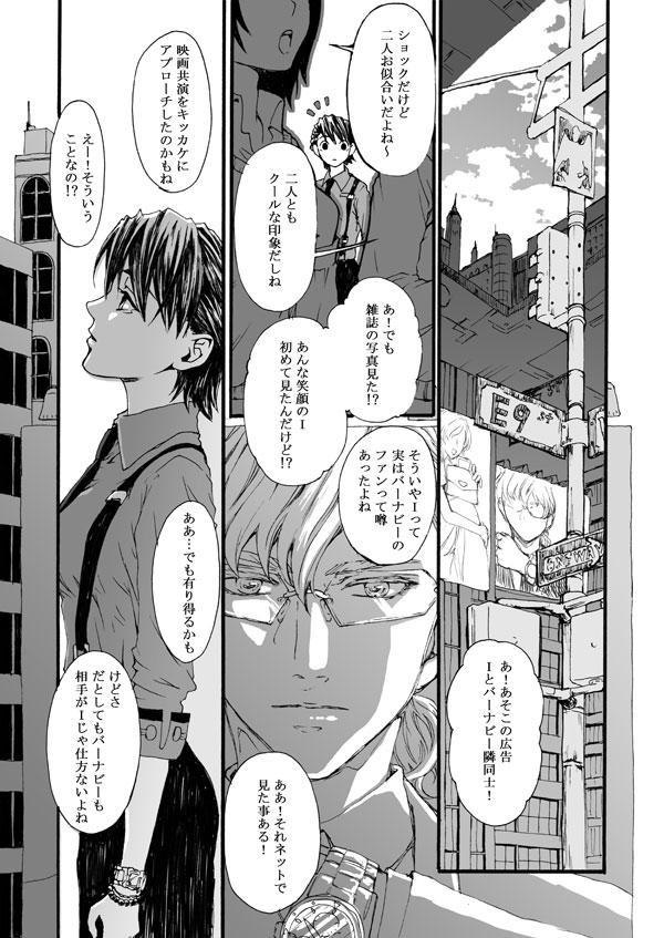 Hana to Kajitsu 39