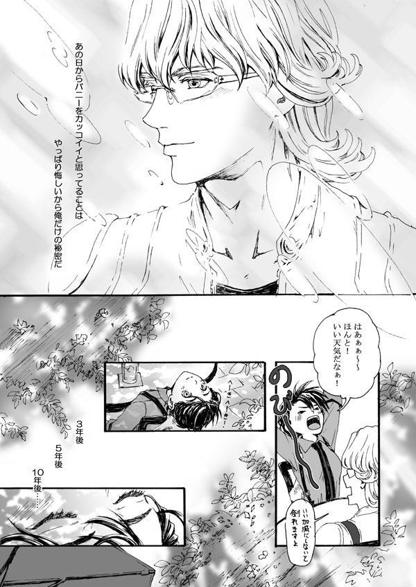 Hana to Kajitsu 58