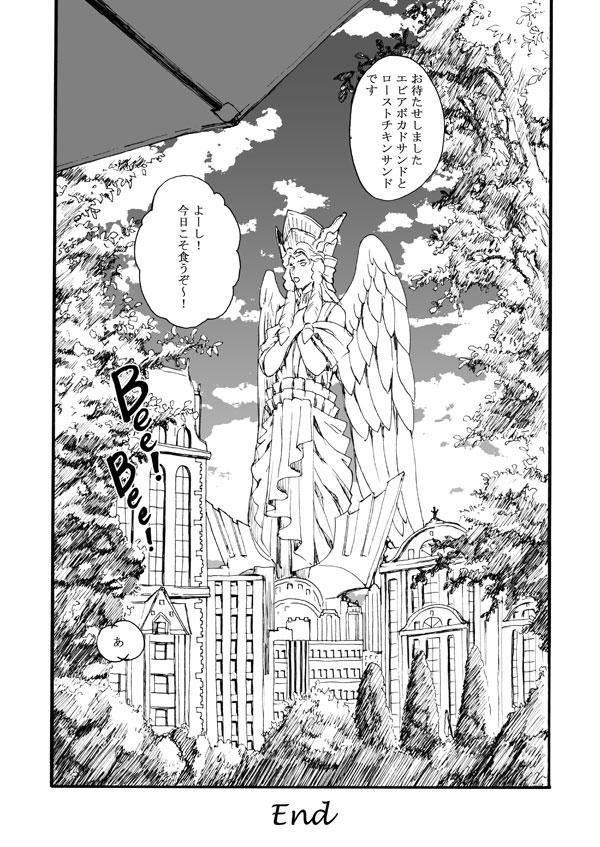 Hana to Kajitsu 60
