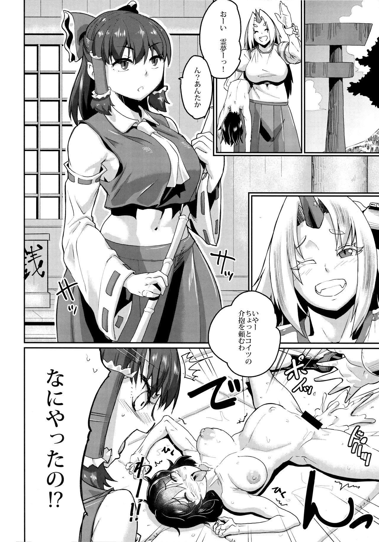 Yuugi no Yori Yoi Seiseikatsu 12