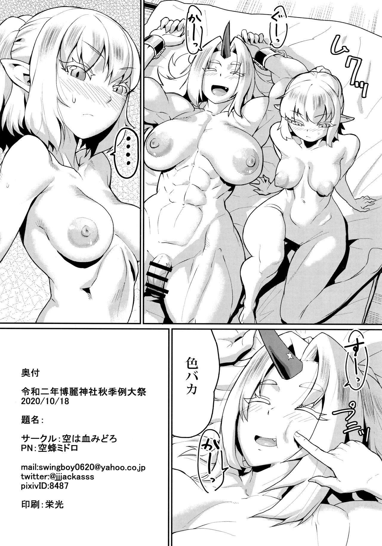 Yuugi no Yori Yoi Seiseikatsu 32