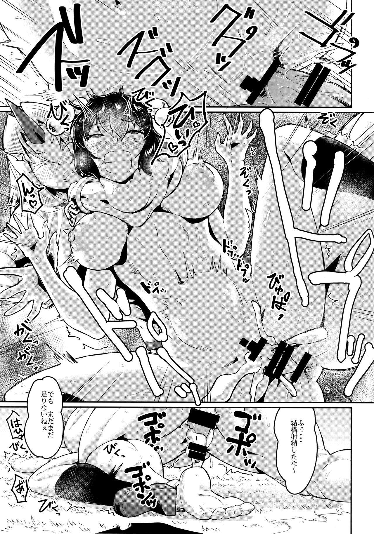 Yuugi no Yori Yoi Seiseikatsu 5