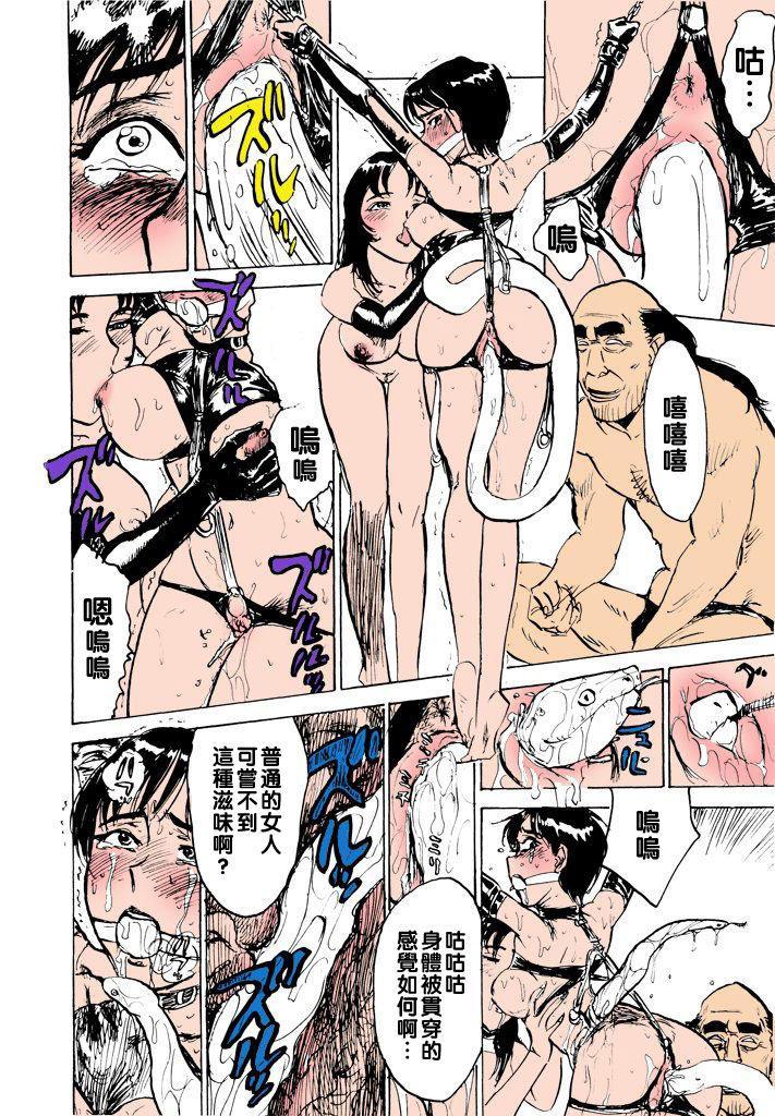 Hitsuji-tachi no Monzetsu file. 7 7