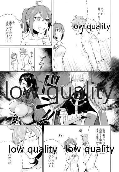 Battle In Nyuuyoku 7