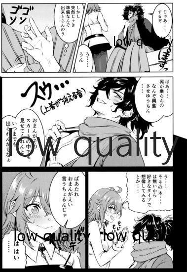 Dochira ka ga ×× Shinai to Derarenai Heya 3