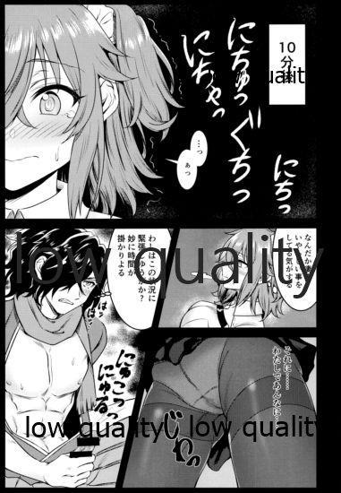 Dochira ka ga ×× Shinai to Derarenai Heya 5