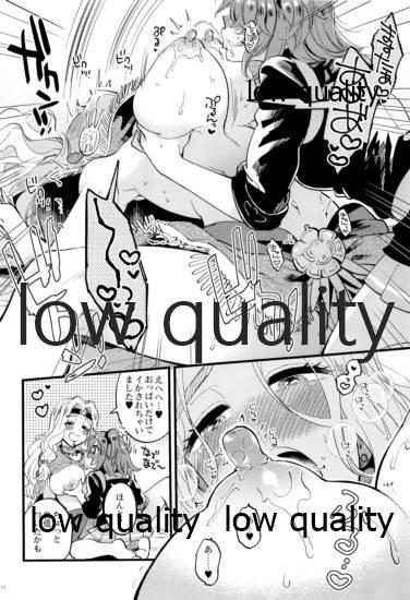 Kyou wa Watashi ga Suru tte Itta no ni 10