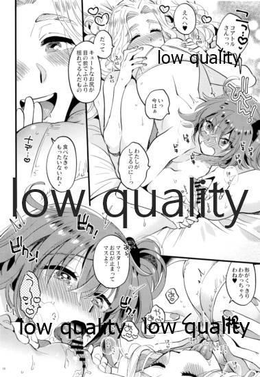 Kyou wa Watashi ga Suru tte Itta no ni 14