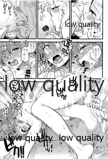 Kyou wa Watashi ga Suru tte Itta no ni 15