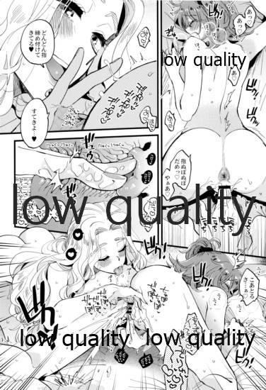 Kyou wa Watashi ga Suru tte Itta no ni 18