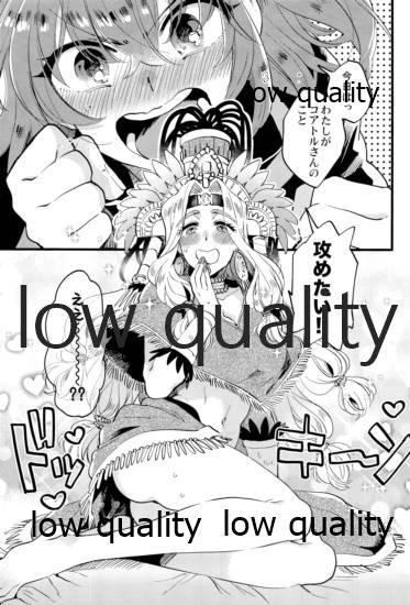 Kyou wa Watashi ga Suru tte Itta no ni 1