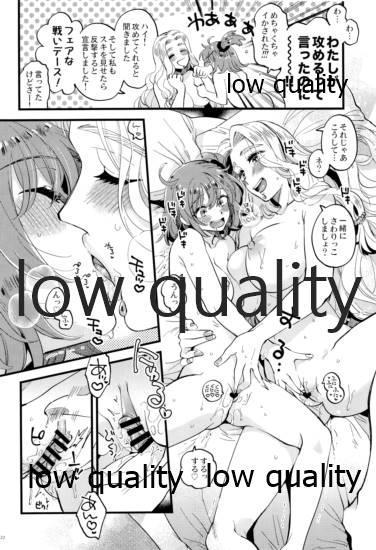 Kyou wa Watashi ga Suru tte Itta no ni 20