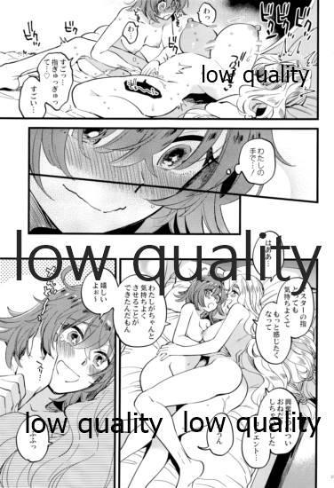 Kyou wa Watashi ga Suru tte Itta no ni 25